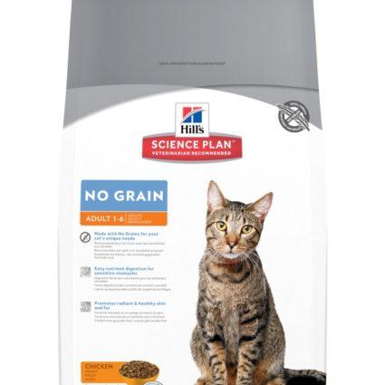 SP Feline Adult No Grain Pollo 2kg