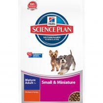SP Canine Mature Adult Small & Miniature