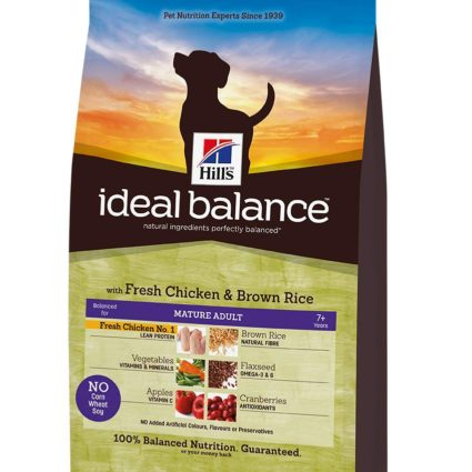 IB Canine Mature Adult con Pollo y Arroz Integral 12kg