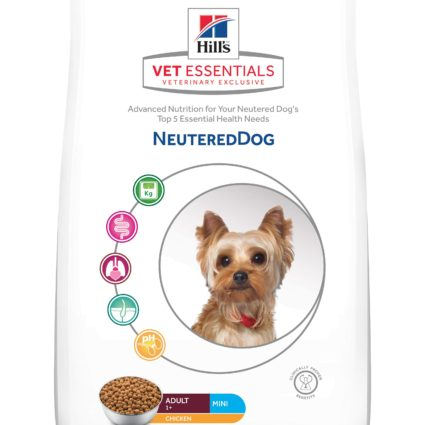 VE Canine Neutered Dog Mini