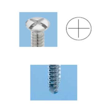Tornillos estándar en forma de cruz 2.0mm de diámetro