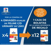 FELINE C/D URINARY DE 1,5KG